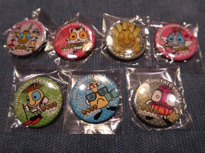 今回の志賀高原スキーは「たまちゃん缶バッジ」集め!