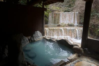 杖立温泉~小国~わいた温泉