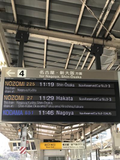 【2019.3】新幹線で1泊2日京都。鰻割烹なら極上の夜ご飯!