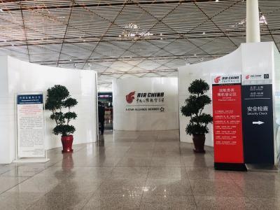 中国国際航空ビジネスクラスで中部国際空港セントレアへ