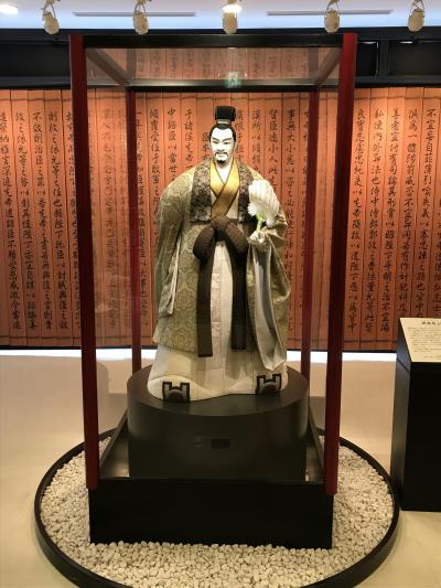 2019年1月 飯田旅行 飯田城と「人形劇三国志」の人形たち