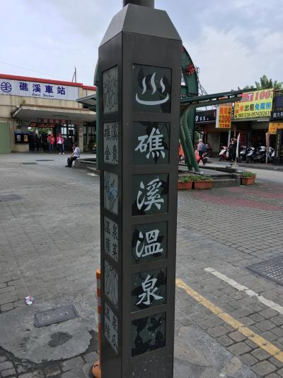 2019台湾経由ベトナム旅その5