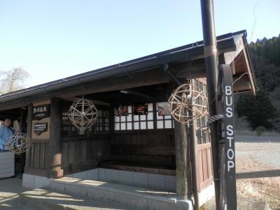 九州温泉巡り旅  黒川温泉