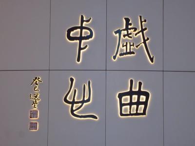 2019年3月 香港2泊5日滞在記  その1(1,2日目)