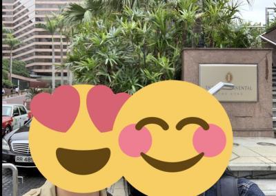 【ANA特典航空券で行く】6年ぶり、6回目の5泊8日『香港』旅行!【合計130000歩!】②インターコンチネンタル香港編