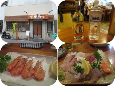 石垣島2019春(4)地元の居酒屋瑚南へ。一緒に潜ったダイバーさんとおいしく楽しく