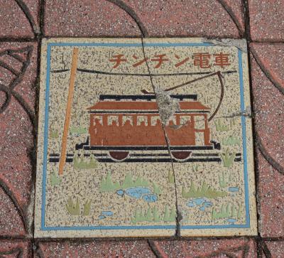 京浜電気鉄道大森支線