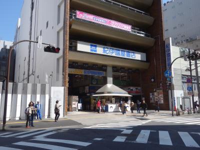 新宿駅周辺の街歩き。東口から南口へ。わがホームグランドだったところです。