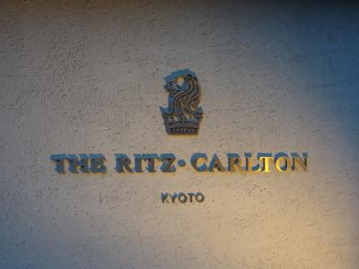 THE RITZ CARLTON京都でハピバ