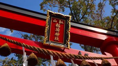 ラグビーのまち東大阪、花園・東花園周辺を散策 下巻。