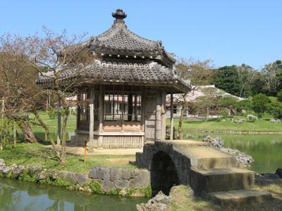 3時間以内で楽しめる那覇散歩⑦/ガチマヤ~の沖縄旅「鳥の囀りが響き渡る識名園」