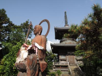 【四国八十八ケ所巡り】1番札所 霊山寺