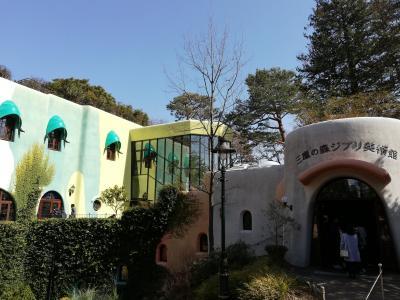 三鷹の森ジブリ美術館に行って来ました。