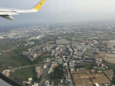 ホテル→桃園空港へ *Uber(タクシー)+MRT