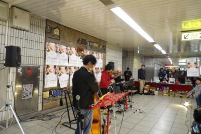 ストリートコンサート