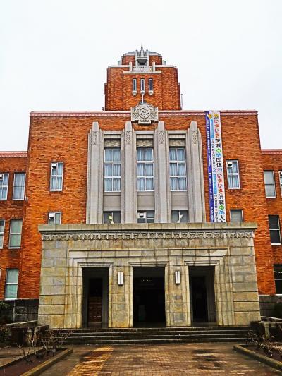 水戸26 旧茨城県庁(三の丸庁舎)を訪ねて ☆昭和5年建築当初の外観に復元し
