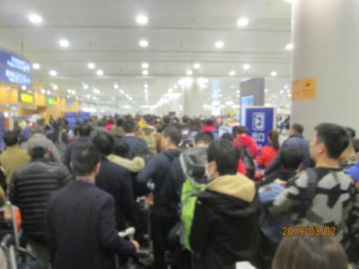 上海の浦東空港第2・タクシー乗り場・搭乗口前WIFI・2019年