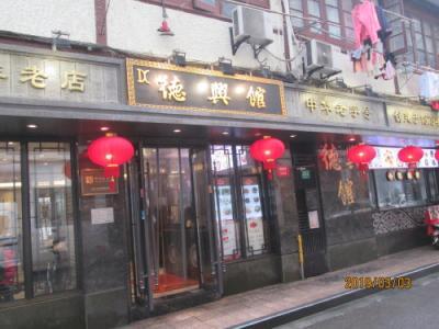 上海の山西南路・飲食店街・安くて美味い
