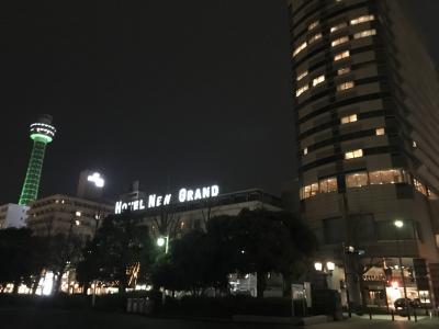 横浜ホテルステイ~ホテルニューグランド~