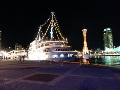 洋館が立ち並ぶ、異国情緒あふれる神戸の旅