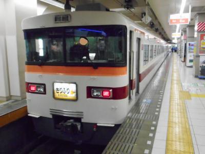 2019年 3月中旬 久々の東武線・・・・・②往年の特急型車両の特急きりふりに乗って宇都宮へ