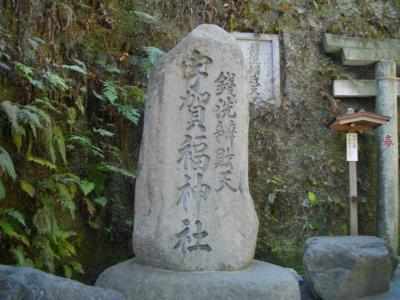 鎌倉 現世利益を求めて