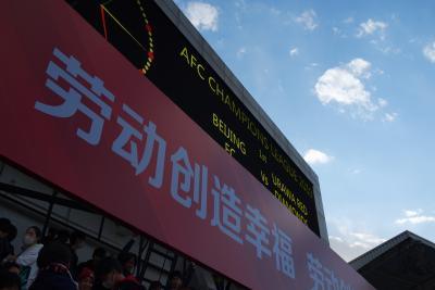 【ACL2019】浦和レッズ対北京国安の試合観戦とシャオミ製品を爆買いしに全人代開催中の北京へ