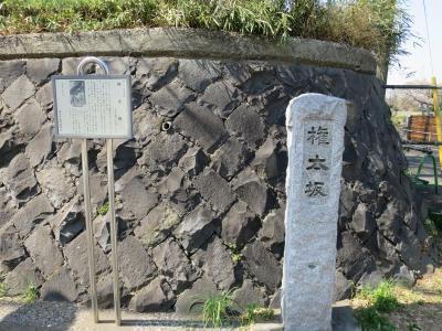 横浜旧東海道 最初の難所 権太坂を往く 保土ヶ谷~東戸塚