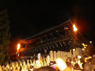 奈良は燃え盛る春、東大寺二月堂お水取りを見て~これから行かれる人のために。