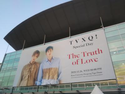 TVXQ! Special Day~(*^_^*)