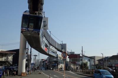 江ノ島散策と湘南モノレールの全8駅を自転車で各駅停車してみた
