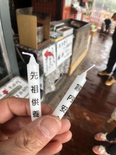 2019彼岸に広島1日目①尾道(朱華園・千光寺)