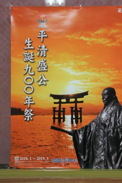 """""""日本三景""""五十年ぶりの「安芸の宮島」訪問!!!"""