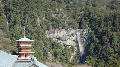 霊場  熊野三山と渡海浄土へ船出の補陀洛山寺
