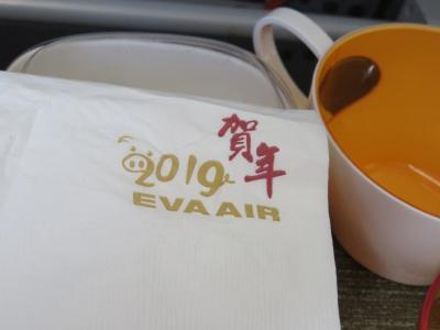2018社員旅行で台湾2泊(1_初日は台北市内をちょっと観光)