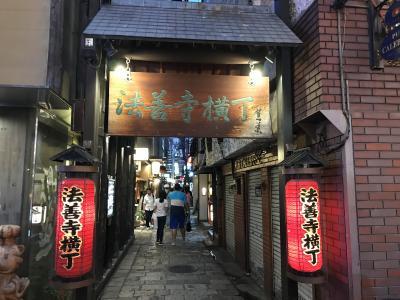 朝観光(7-1) DAY1 大阪