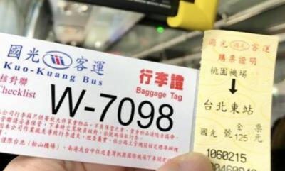 初・台湾ひとり旅は台北 街歩き