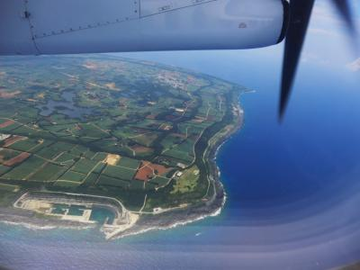 緊急リベンジ離島航路旅!南大東島・その7. リベンジ完了!あばよーい南大東島。