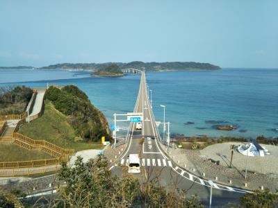 日本の橋・第一位に選ばれた『角島大橋』