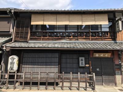 京都伏見。維新の跡を辿る旅。寺田屋で感激しちゃったのはなんだったの?