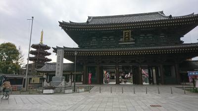 川大師へ行ってきました。