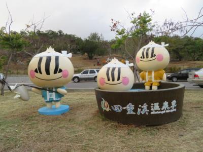 台湾 「行った所・見た所」 屏東縣の四重渓温泉を散策して宿泊