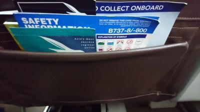 シルクエアー 国際線最短路線 SIN→KUL乗り継ぎ、B737-8 ビジネスクラス搭乗雑記