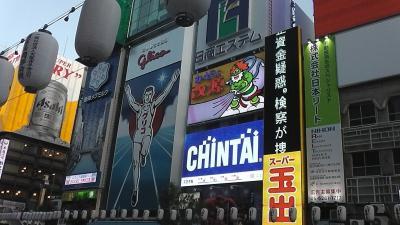 季節限定の直行便で大阪へ行ってみた!!往復プレミアムクラス☆☆やで~^_^