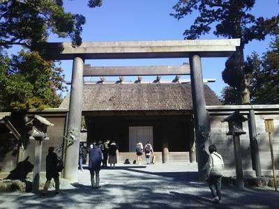 お伊勢参り('19年3月)