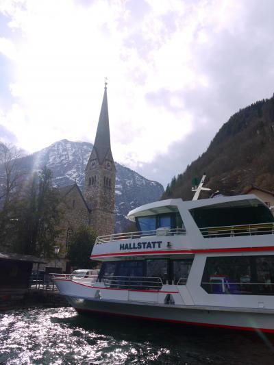 早春のオーストリア&チェコ2人旅 珠玉の4つの街を巡る5泊7日+ おまけの1Day台北(3)塩坑見学とハルシュタットの夜(2日目後半)