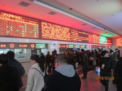 上海の上海駅・南口・キップ売り場