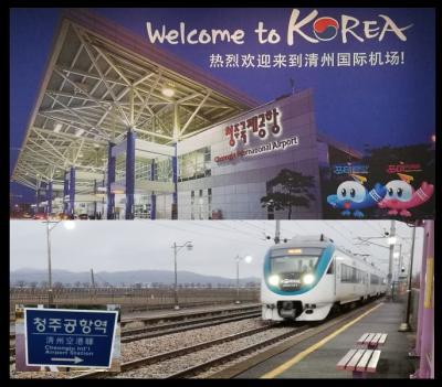 韓国の空港探訪(3) 清州空港→ソウル→仁川空港