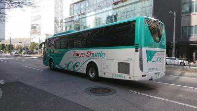 「空港アクセス」 東京シャトルに乗ってみる