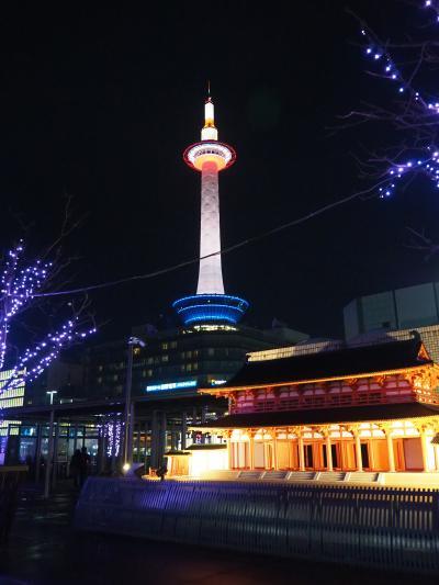 お雛様の日に日帰り京都④さて、帰る前に京都タワー★